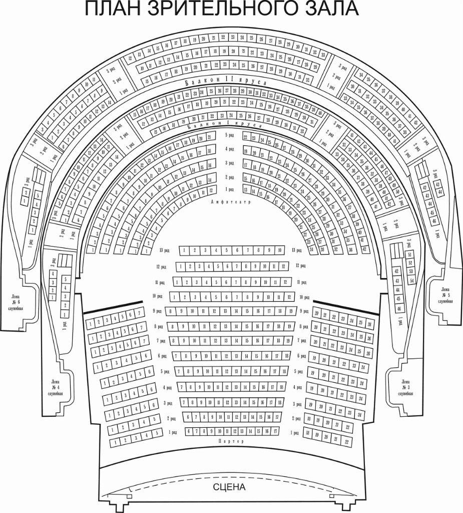 Севастополь театр луначарского афиша август песня билет на балет авторы